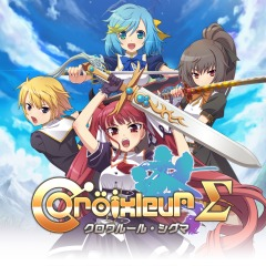 Croixleur Sigma Ps4 PKG Download