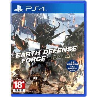 EARTH DEFENSE FORCE: IRON RAIN Ps4 PKG Download