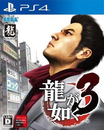 Yakuza 3 Remastered Ps4 PKG Download