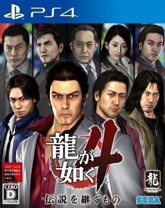 Yakuza 4 Remastered Ps4 PKG Download