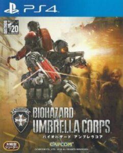 BioHazard Umbrella Corps