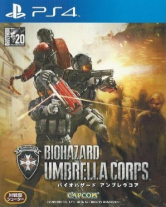 BioHazard Umbrella Corps Ps4 PKG Download