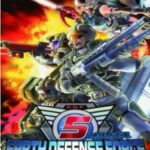EARTH DEFENSE FORCE 5 Ps4 PKG Download