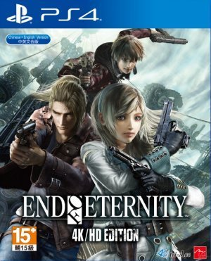 END OF ETERNITY 4K/HD EDITION Ps4 PKG Download